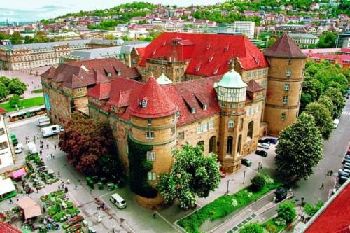 Старый замок-дворец (Altes Schloss)