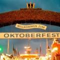 oktoberfest Германия