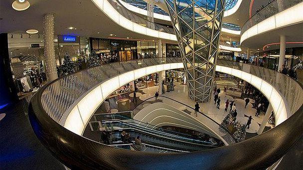 Торговый центр MyZeil (Франкфурт-на-Майне, Германия)