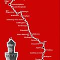 дорога от Майнца до Альп