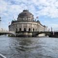 Остров музеев в Германии