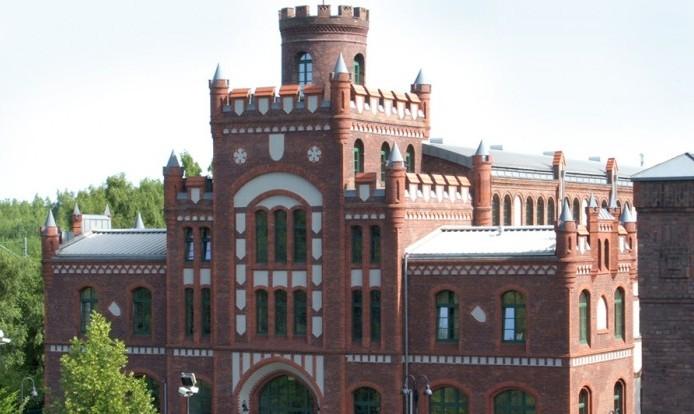 музей Дортмунда