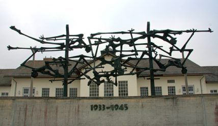 Дахау — Dachau