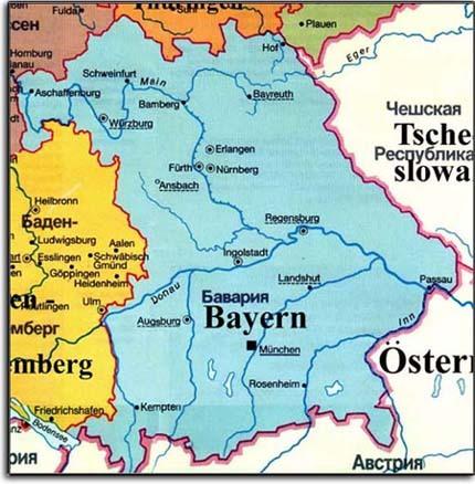 Земля Бавария
