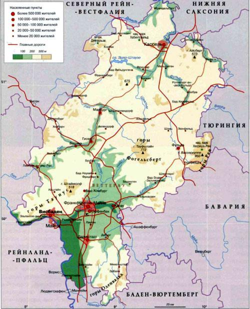 Гессен земля Германии