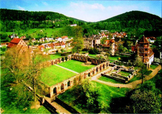 Хирсау монастырь
