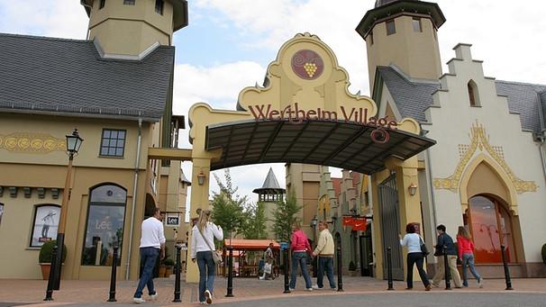 Wertheim Village в Германии