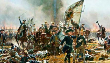 Семилетняя война (1756–1763)