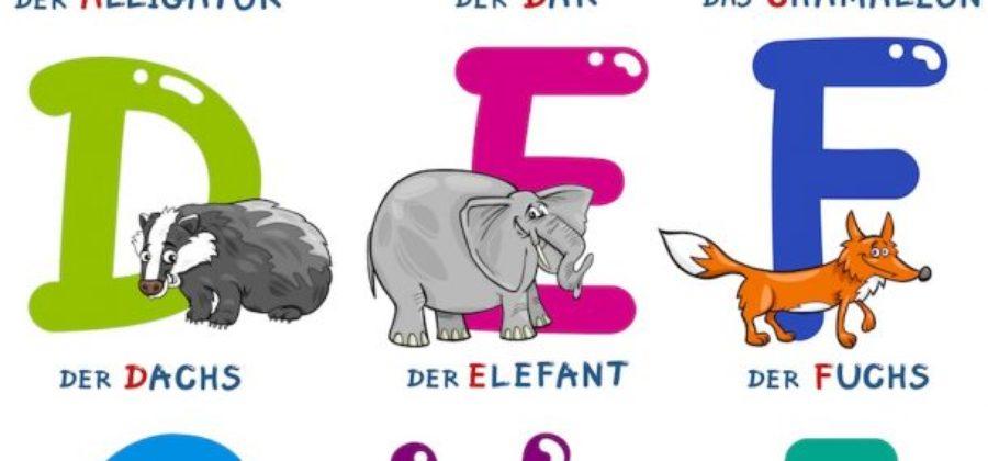 Немецкий алфавит