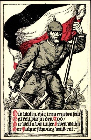 Боевая мощь Германии