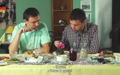 немец пробует русскую еду