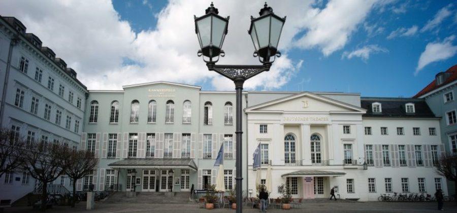 Драм театр Берлина на Шуманштрассе
