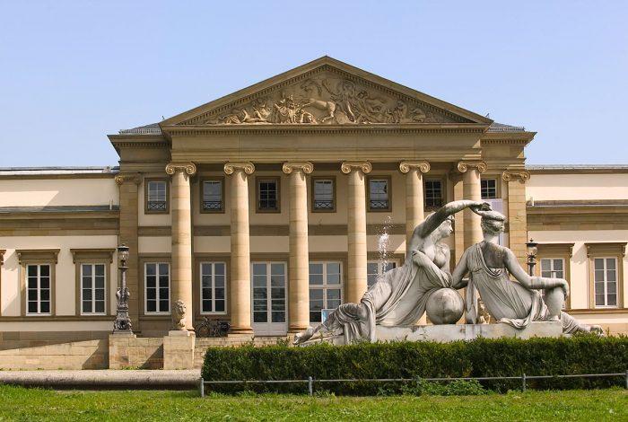 Государственный музей естественной истории в Штутгарте