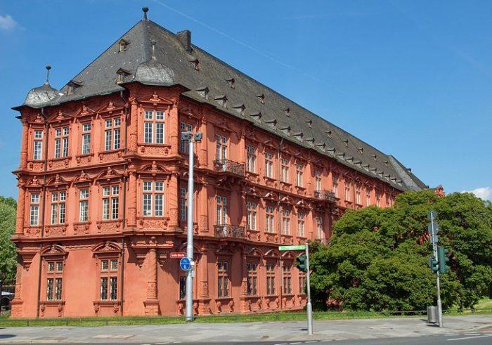 Романо-германский центральный музей