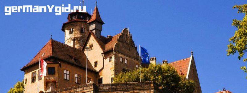 Альтенбургский Замок в Бамберге