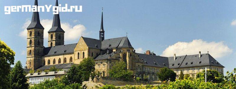 Монастырь Святого Михаила в Бамберге