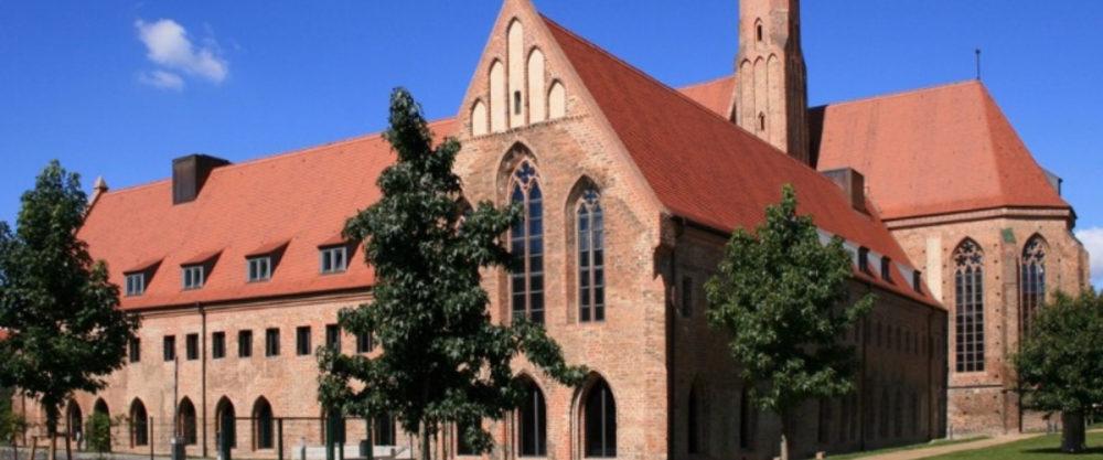 Городской археологический музей в германии