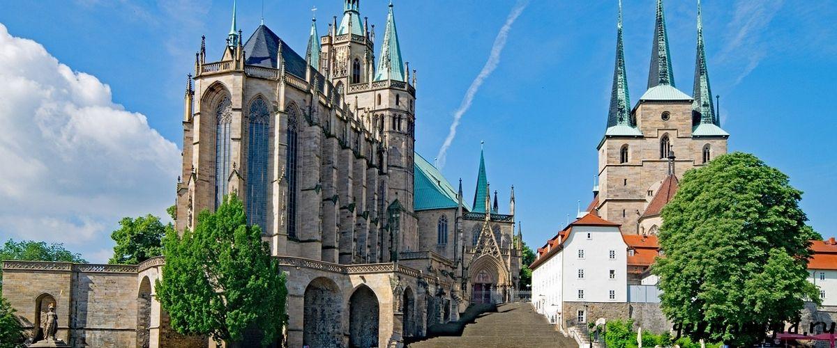 Кафедральный собор св. Марии в Эрфурте