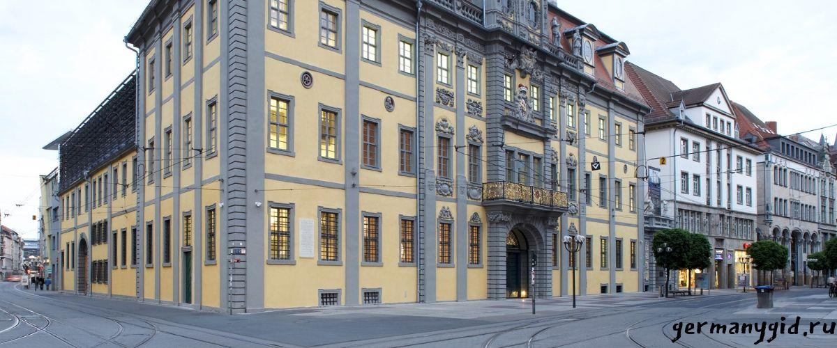Музей Angermuseum в Эрфурте