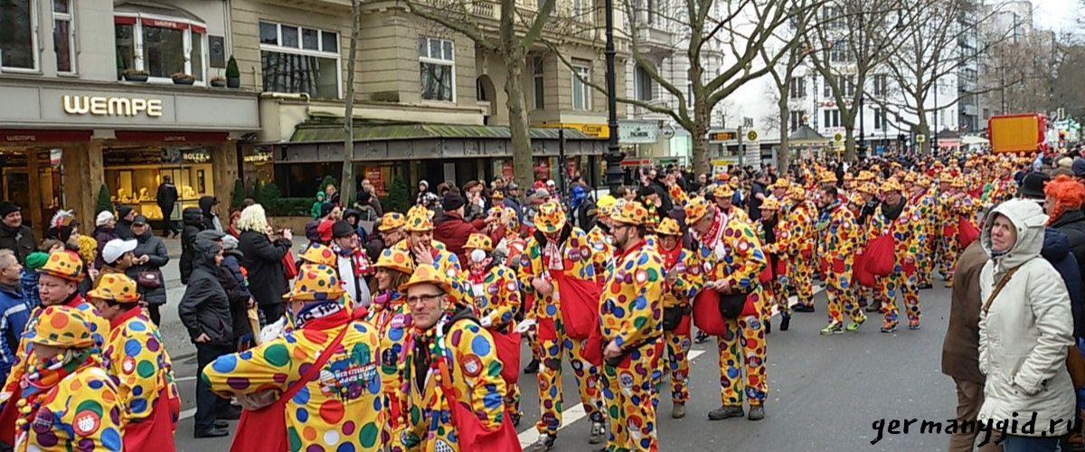 Фестиваль Фашинг в Германии
