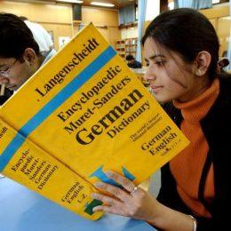 Немецкий язык — как самый необходимый
