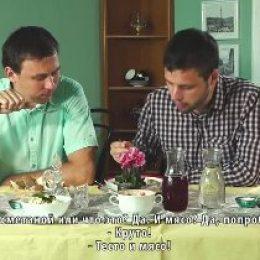 Немец пробует русскую еду (видео)