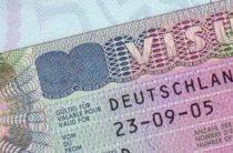 Процесс получения визы в Германию