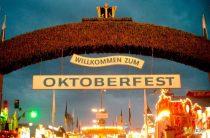 Легендарный фестиваль пива Октоберфест